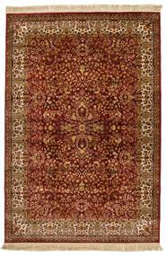 Kerman Diba - Piros Szőnyeg 160X230 Modern Sötétbarna/Barna ( Törökország)