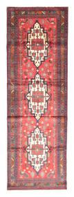 Saveh Szőnyeg 117X360 Keleti Csomózású (Gyapjú, Perzsia/Irán)