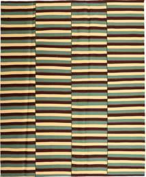 Kilim Modern Szőnyeg 224X270 Modern Kézi Szövésű Sötétbarna/Világosbarna (Pamut, Perzsia/Irán)