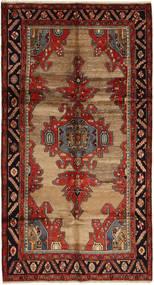 Hamadán Szőnyeg 147X277 Keleti Csomózású Sötétpiros/Sötétbarna (Gyapjú, Perzsia/Irán)