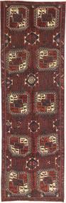 Balouch Patina Szőnyeg 115X390 Keleti Csomózású Sötétpiros/Sötétbarna (Gyapjú, Perzsia/Irán)