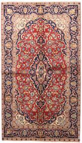 Kashan Szőnyeg 140X245 Keleti Csomózású Sötétpiros/Sötétlila (Gyapjú, Perzsia/Irán)