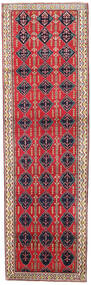 Afshar/Sirjan Szőnyeg 104X337 Keleti Csomózású Piros/Bézs (Gyapjú, Perzsia/Irán)