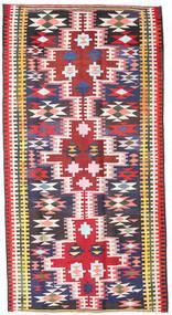 Kilim Fars Szőnyeg 190X360 Keleti Kézi Szövésű Fekete/Világos Rózsaszín (Gyapjú, Perzsia/Irán)
