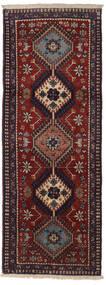 Yalameh Szőnyeg 62X158 Keleti Csomózású Sötétpiros/Sötétbarna (Gyapjú, Perzsia/Irán)