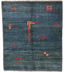 Gabbeh Rustic Szőnyeg 153X176 Modern Csomózású Sötétkék/Kék (Gyapjú, Perzsia/Irán)