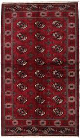 Turkaman Szőnyeg 139X236 Keleti Csomózású Sötétpiros/Piros (Gyapjú, Perzsia/Irán)