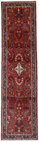 Hamadán Szőnyeg 80X302 Keleti Csomózású Sötétpiros/Fekete (Gyapjú, Perzsia/Irán)