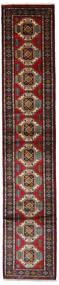 Turkaman Szőnyeg 73X373 Keleti Csomózású Sötétpiros/Fekete (Gyapjú, Perzsia/Irán)