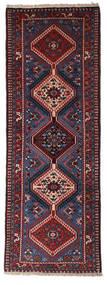 Yalameh Szőnyeg 54X156 Keleti Csomózású Sötétpiros/Sötétbarna (Gyapjú, Perzsia/Irán)