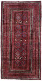 Balouch Szőnyeg 140X268 Keleti Csomózású Fekete/Piros (Gyapjú, Perzsia/Irán)