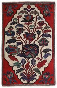 Kilim Golbarjasta Szőnyeg 95X145 Keleti Kézi Szövésű Sötétszürke/Világosszürke (Gyapjú, Afganisztán)