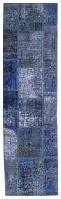 Patchwork - Persien/Iran Szőnyeg 70X250 Modern Csomózású Sötétkék/Kék/Világoslila (Gyapjú, Perzsia/Irán)