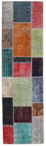 Patchwork - Persien/Iran Szőnyeg 73X253 Modern Csomózású Sötétszürke/Kék (Gyapjú, Perzsia/Irán)