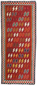 Kilim Vintage Szőnyeg 124X287 Keleti Kézi Szövésű Sötétpiros/Rozsdaszín (Gyapjú, Perzsia/Irán)
