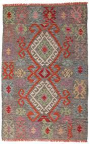 Kilim Afgán Old Style Szőnyeg 98X151 Keleti Kézi Szövésű Világosbarna/Sötétszürke (Gyapjú, Afganisztán)