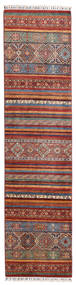 Shabargan Szőnyeg 78X307 Modern Csomózású Sötétpiros/Sötétbarna (Gyapjú, Afganisztán)