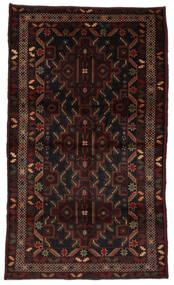 Balouch Szőnyeg 115X196 Keleti Csomózású Sötétbarna/Sötétpiros (Gyapjú, Afganisztán)