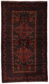 Balouch Szőnyeg 116X206 Keleti Csomózású Sötétbarna/Sötétpiros (Gyapjú, Afganisztán)