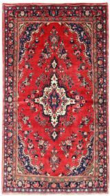 Mehraban Szőnyeg 130X236 Keleti Csomózású Piros/Sötétlila (Gyapjú, Perzsia/Irán)