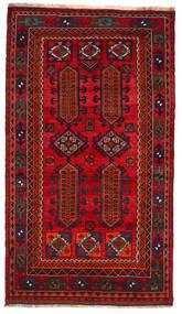 Kurdi Szőnyeg 135X240 Keleti Csomózású Sötétpiros/Piros (Gyapjú, Perzsia/Irán)