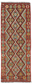 Kilim Afgán Old Style Szőnyeg 79X204 Keleti Kézi Szövésű Sötétbarna/Sötétzöld (Gyapjú, Afganisztán)