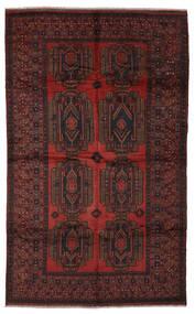 Balouch Szőnyeg 205X335 Keleti Csomózású Fekete (Gyapjú, Afganisztán)