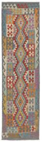 Kilim Afgán Old Style Szőnyeg 82X307 Keleti Kézi Szövésű Sötétbarna/Fekete (Gyapjú, Afganisztán)