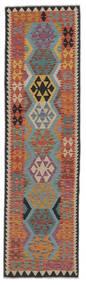Kilim Afgán Old Style Szőnyeg 80X294 Keleti Kézi Szövésű Sötétbarna/Fekete (Gyapjú, Afganisztán)